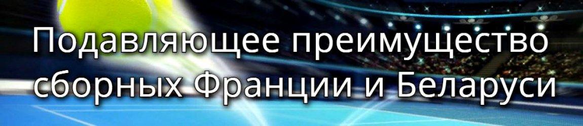 FED Cup-2019: Каролина Плишкова против Симоны Халеп
