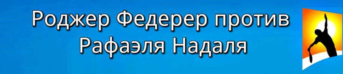 Исключительное положение Новака Джоковича