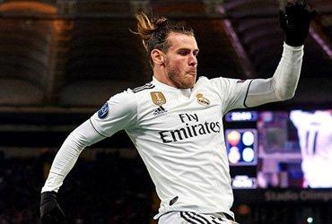 Шестнадцатый тур испанской Ла Лиги