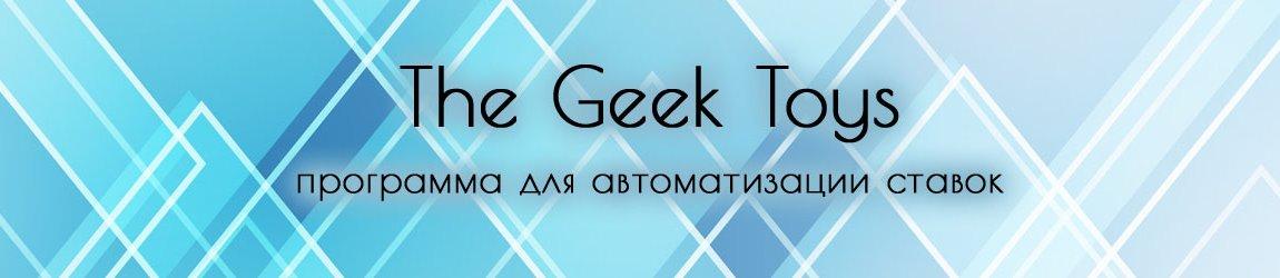 The Geek Toys