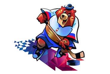 Хоккейный Мундиаль-2019